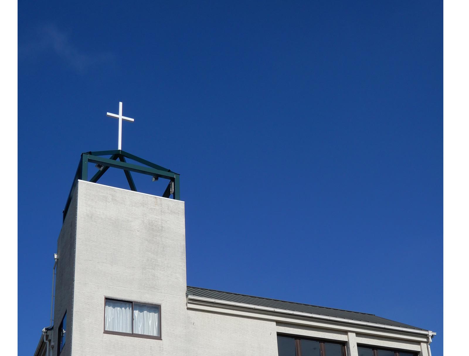 西宮福音教会